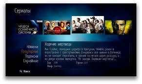 новые фильмы и сериалы